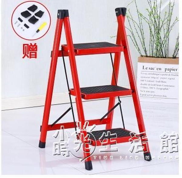 家用梯子摺疊梯室內加厚多功能人字小梯子三步梯兩用樓梯安全合梯 小時光生活館