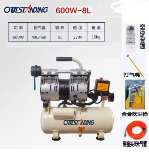 空壓機奧突斯空壓機無油靜音空氣壓縮機空壓機小型靜音無油氣泵空壓機 JD