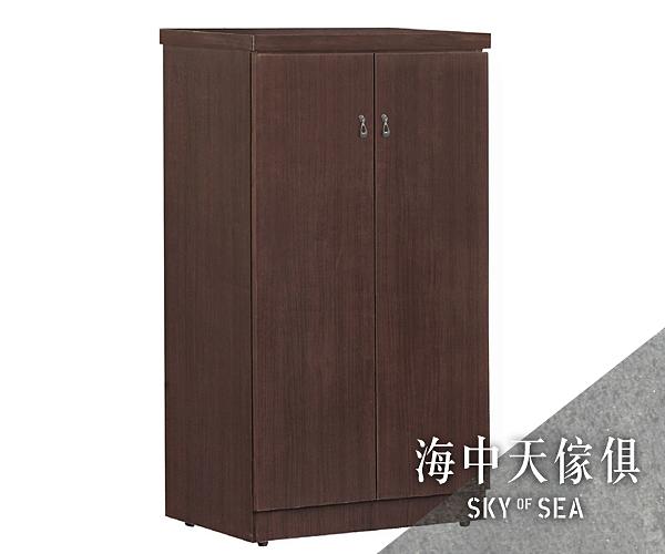 {{ 海中天休閒傢俱廣場 }} J-8 摩登時尚 鞋櫃系列 07-351A(517) 2×3.5尺鞋櫃(三色可選)