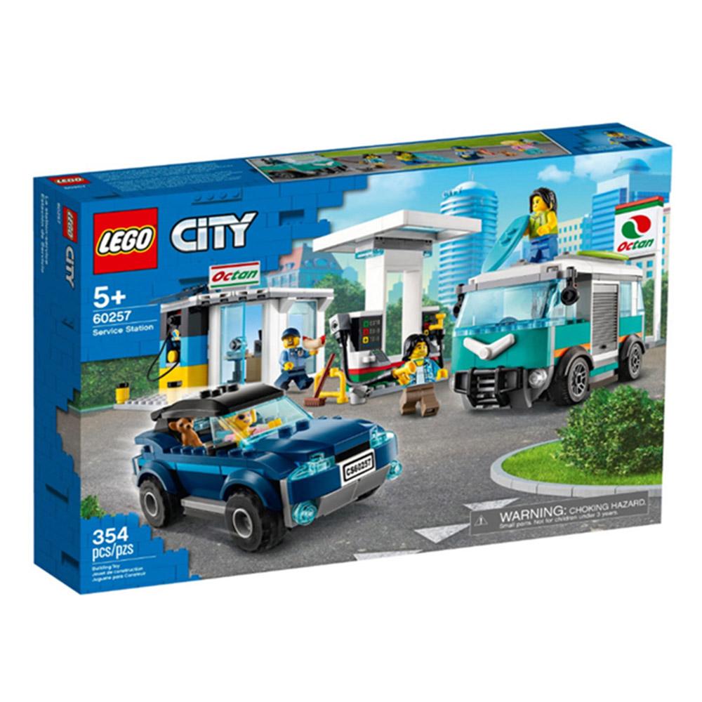 60257【LEGO 樂高積木】城市 City 系列 - 加油維修站 (354pcs)