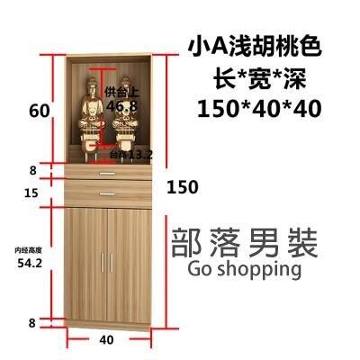 佛龕立櫃 帶門簡約供桌供台佛櫃財神爺觀音神龕關公牌位神像櫃家用