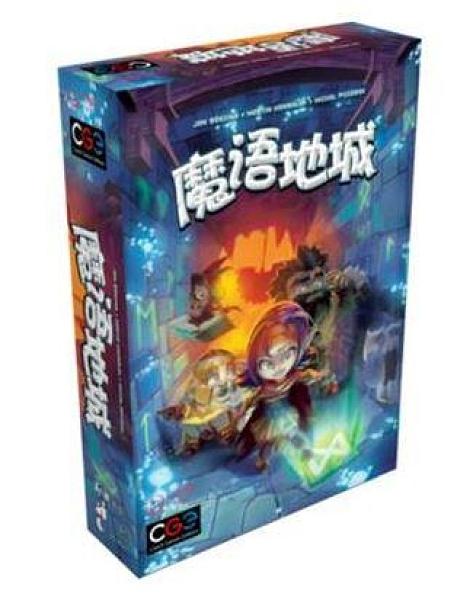 『高雄龐奇桌遊』 魔語地城 Trapwords 簡體中文版 正版桌上遊戲專賣店