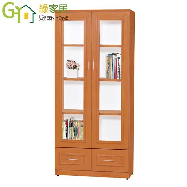 【綠家居】海思 環保2.7尺南亞塑鋼四門二抽書櫃/收納櫃