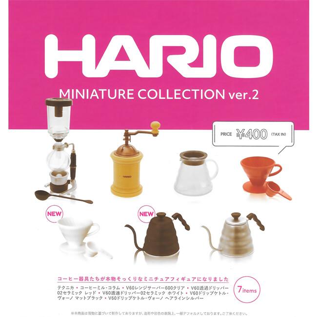 全套7款 hario 迷你咖啡器材 v2 扭蛋 轉蛋 模型 迷你手沖壺 台玻哈利歐 455951