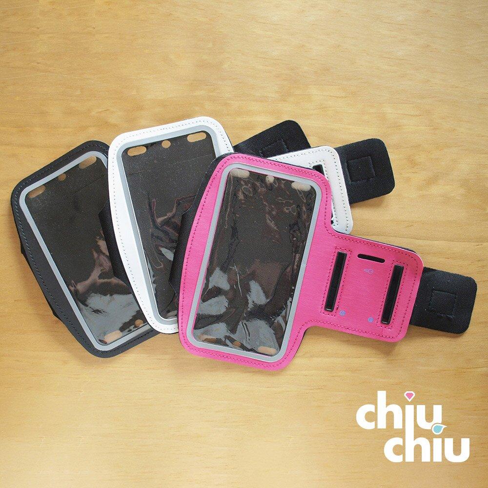 【CHIUCHIU】Apple iPhone 12 mini (5.4吋)時尚輕薄簡約運動臂套