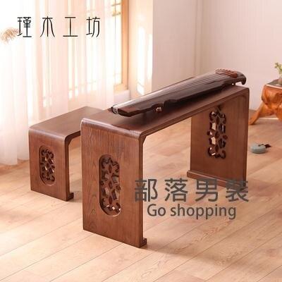 古琴桌 共鳴琴桌實木仿古國學桌書畫書法桌古箏桌新中式禪意茶桌