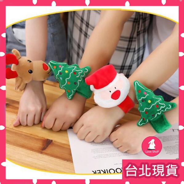 現貨聖誕手環 卡通聖誕老人麋鹿帶手環兒童玩耍手環聖誕節禮物