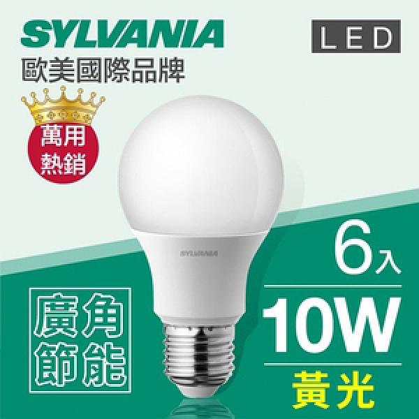 【喜萬年】 LED E27 10W 燈泡 黃光(3000K)-6入組