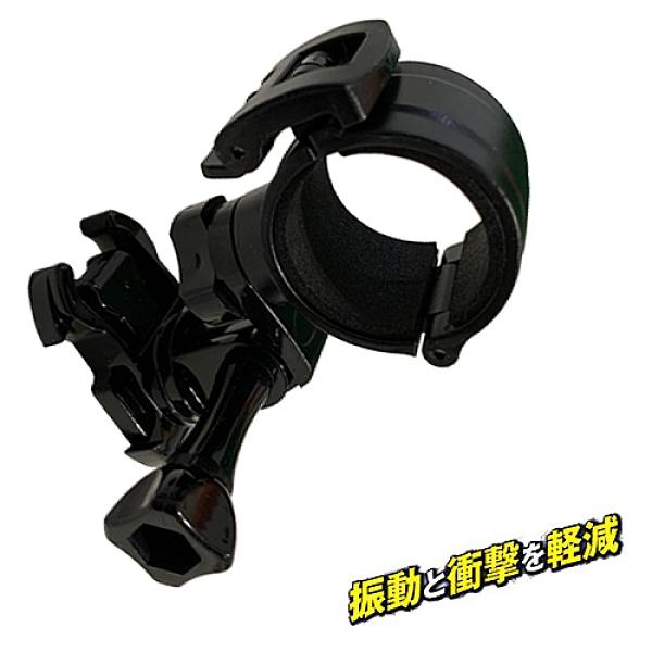 mio MiVue M777 B53U M775 plus DB-1 金剛王快拆座機車行車紀錄器支架固定架行車紀錄器支架