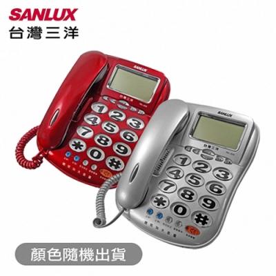 台灣三洋 大數字可增音來電顯示報號有線電話(顏色隨機)