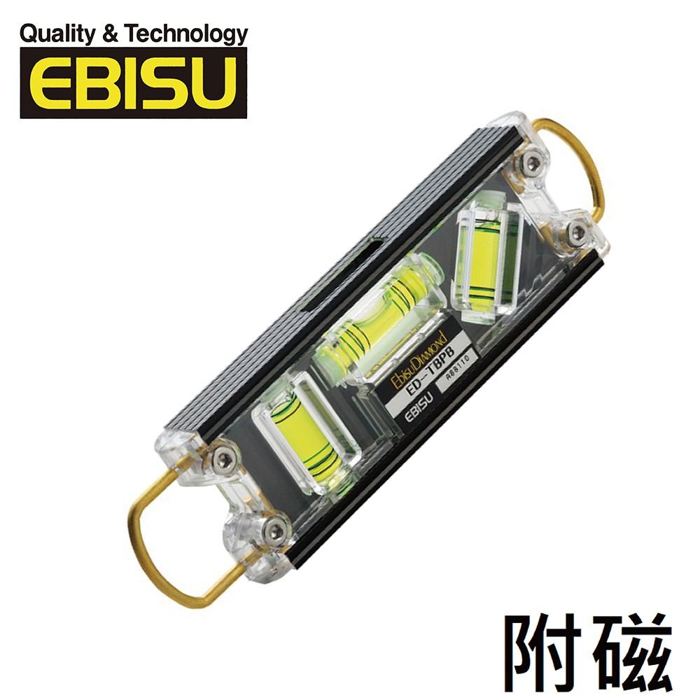【Ebisu Diamond】Pro-Mini系列-雙掛勾強磁性水平尺-3泡式