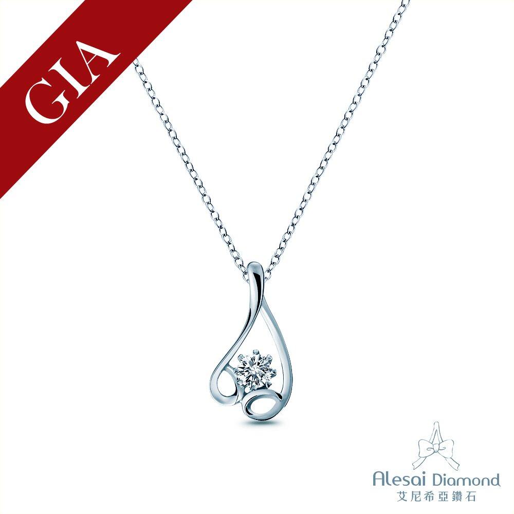 Alesai Diamond 艾尼希亞鑽石 GIA 30分 F/SI2 GIA 14K鑽石項鍊