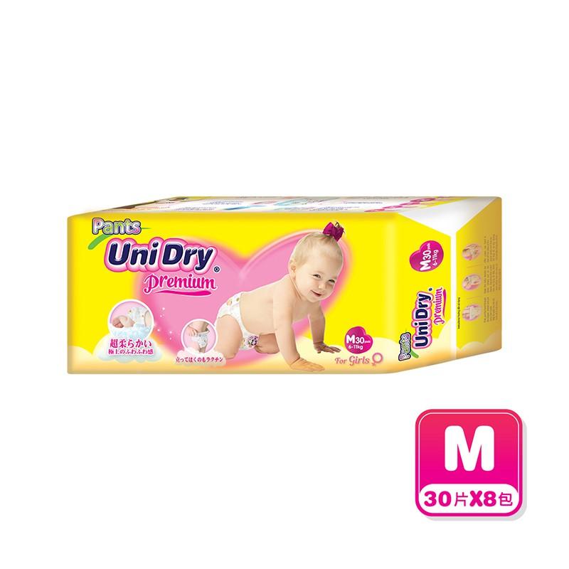 Unidry優力褲 嬰兒褲型紙尿褲(女孩)-M240片(30片x8包)/箱購-凡購買一箱優力褲即贈優力巾酒精濕巾一包