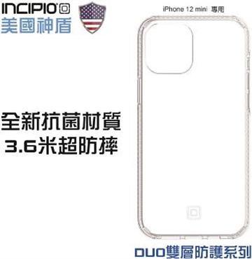Incipio iPhone 12 mini 美國神盾防摔殼 Duo系列雙層防護-透明(IPH-1893-CLR)