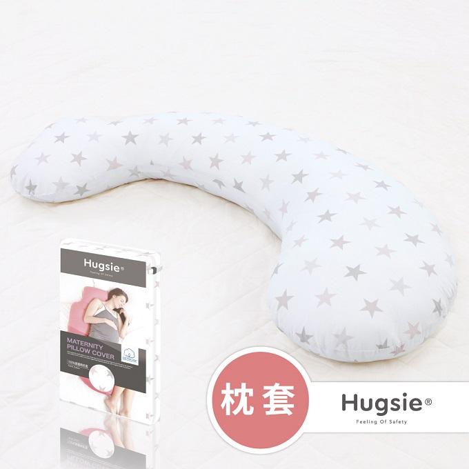 Hugsie 美國棉設計師款枕套【枕套單售】