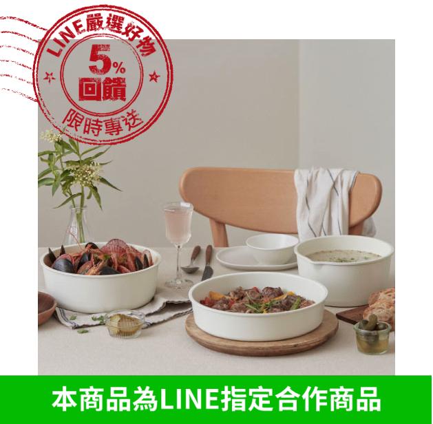 可拆式把手使用方便又美觀*【Modori】 韓國自然煮義純白收納鍋具五件組