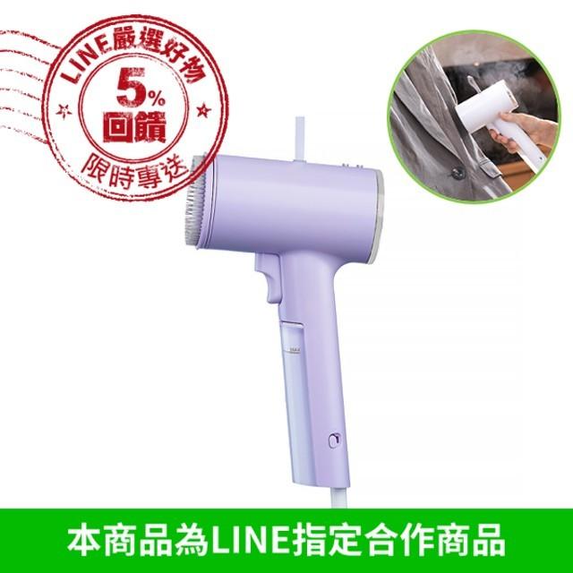 高溫抗菌除臭*【Twinbird】 日本美型蒸氣掛燙機TB-G006(共 5 色可選)