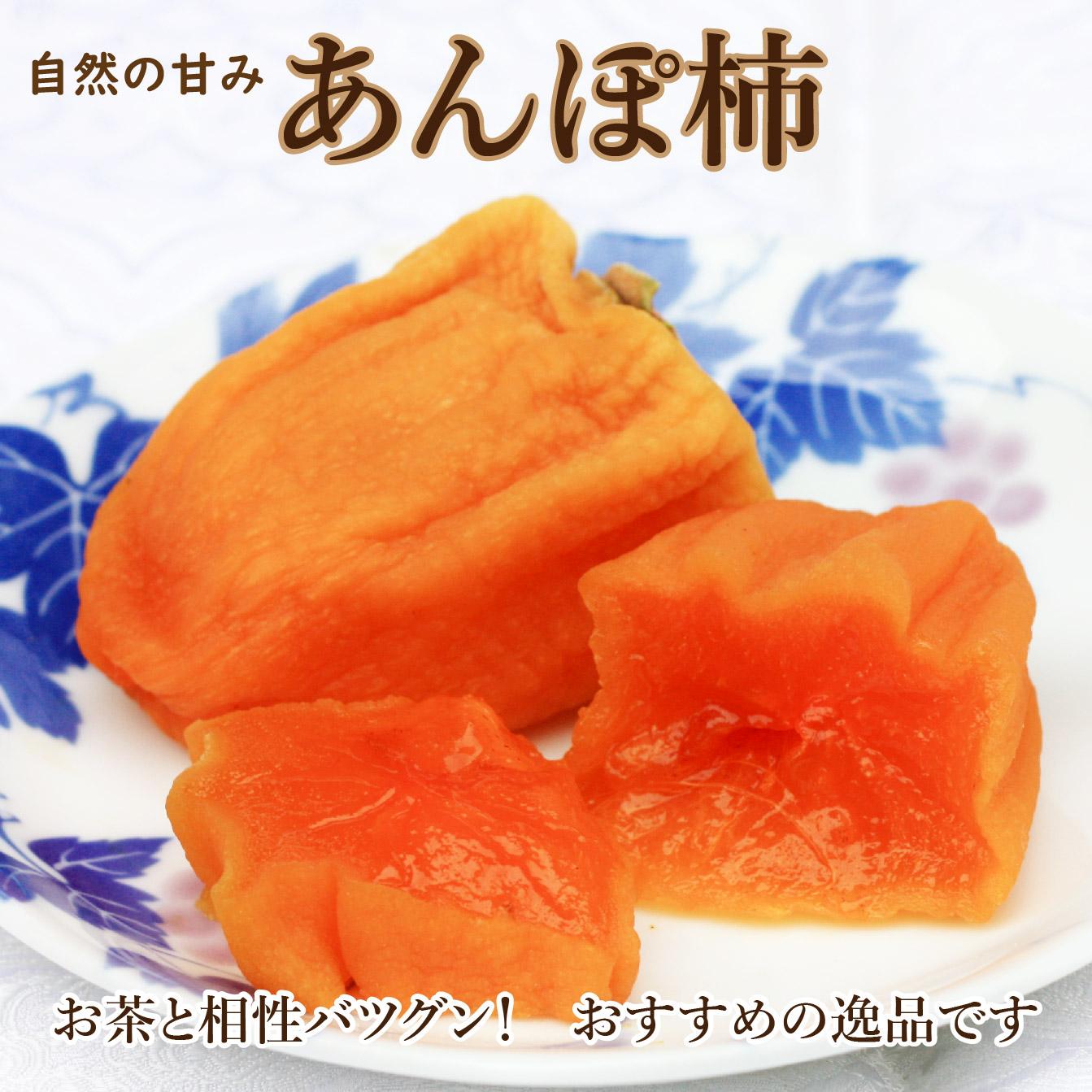 【頂級日本柿干】5盒💥限量特價💥$1100💥