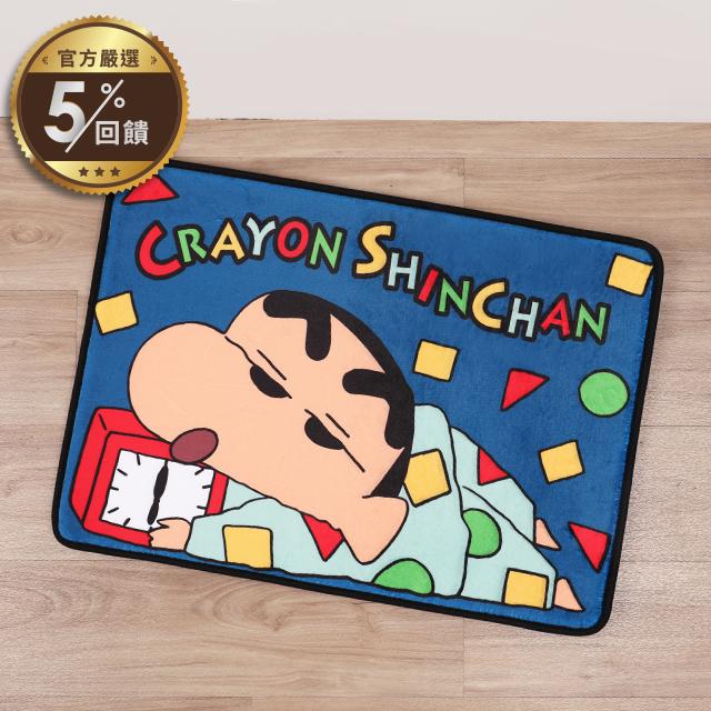 蠟筆小新長方形腳踏墊 賴床- Crayon Shin chan正版授權 睡衣圖案止滑門墊 地墊 地毯【LINE 官方嚴選】
