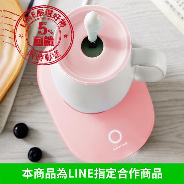 USB充電恆溫暖杯墊 WH02 『無名』 Q10104