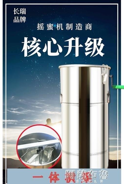 【現貨】搖蜜機 304全不銹鋼加厚打蜜桶小型家用蜂蜜分離機中蜂打糖甩蜜機 【新年免運】