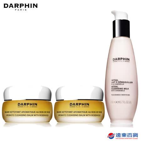 【官方直營-買2送1超值組】DARPHIN 花梨木按摩潔面膏40ml