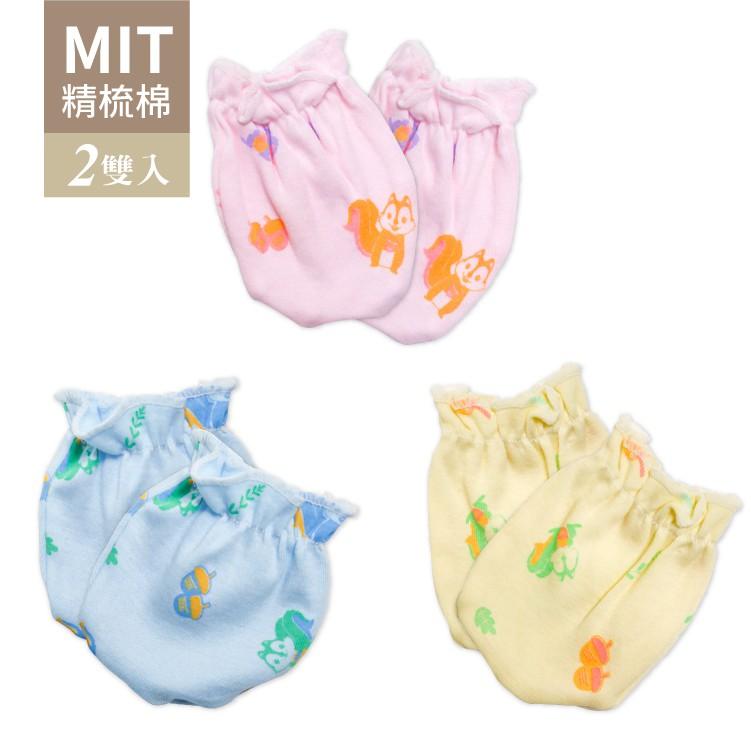 DL臺灣製新生兒純棉防抓手套(2雙入) 護手套 嬰兒手套 紗布手套
