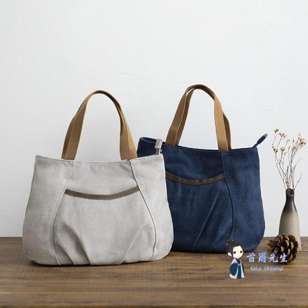 水餃包 2020新款帆布包女日韓水餃包女式時尚手提布包布藝包小布包女包