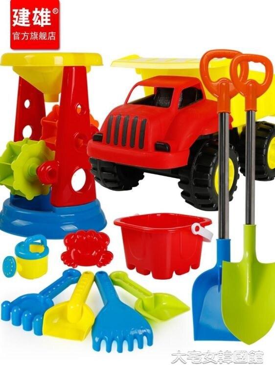 沙灘玩具兒童沙灘玩具車套裝沙漏女男孩寶寶挖沙鏟子和桶玩沙子工具 台灣現貨 聖誕節交換禮物 雙12YJT