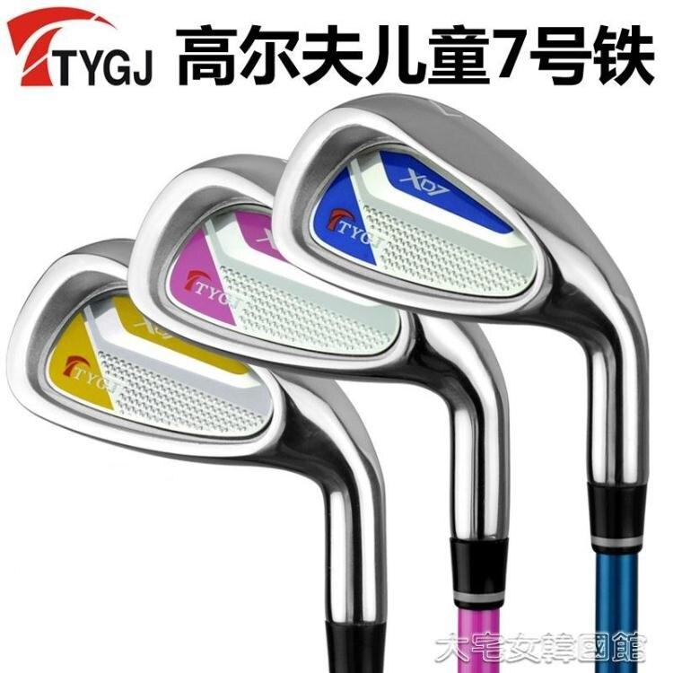 高爾夫球桿ttygj高爾夫球桿兒童練習桿初學者訓練桿小孩子golf桿男女孩 台灣現貨 聖誕節交換禮物 雙12YJT