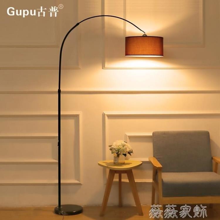 落地燈 落地燈釣魚燈北歐創意客廳書房臥室床頭LED護眼立式落地臺燈