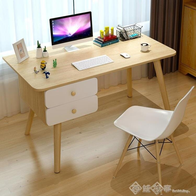 【現貨】書桌簡約台式電腦桌學生簡易現代實木腿辦公桌家用寫字桌單人桌子 快速出貨