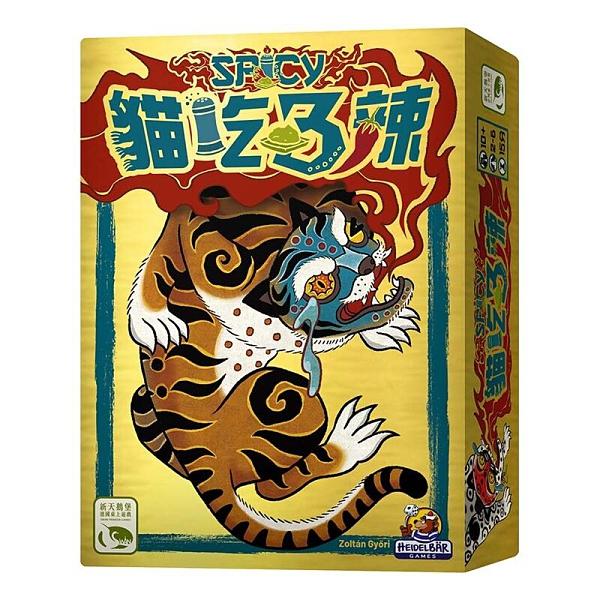 『高雄龐奇桌遊』 貓吃3辣 SPICY 繁體中文版 正版桌上遊戲專賣店