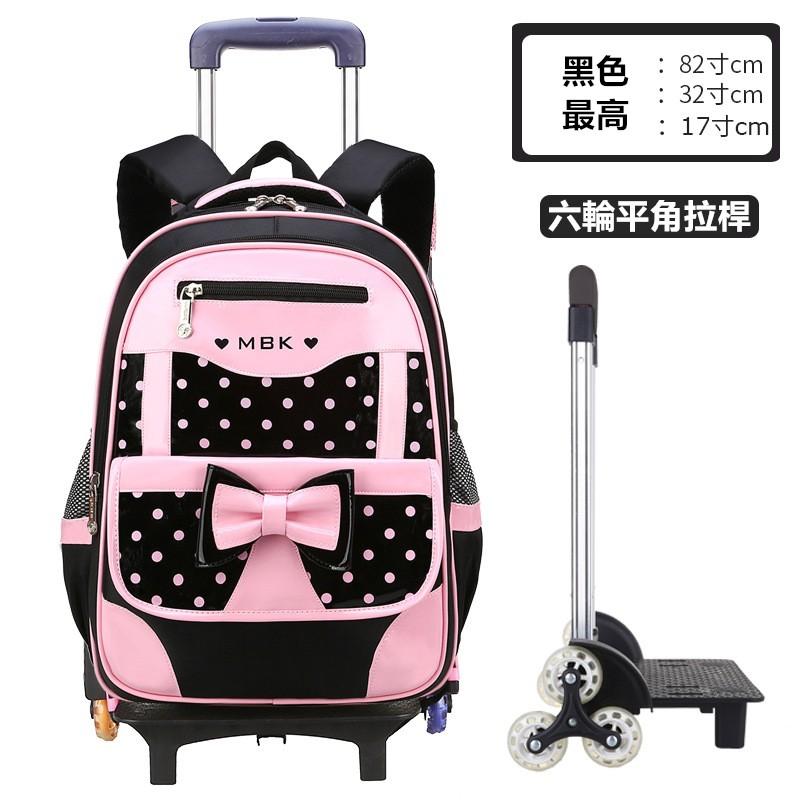 【開學季】韓版國小書包 幼稚園 國中 兒童拉桿書包 女孩 書包 雙肩背包 防水書包