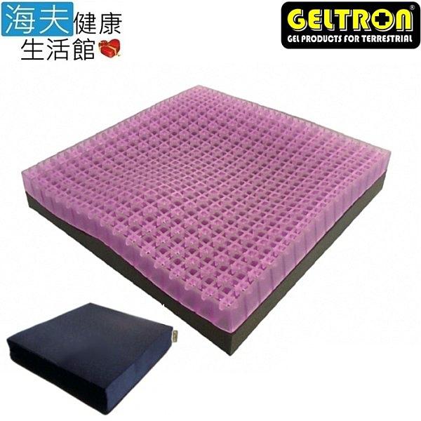 【南紡購物中心】【海夫健康生活館】日本原裝 Geltron 3D 立體 凝膠坐墊 舒壓坐墊 (GTC1M3D)