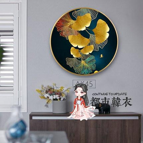 圓形裝飾畫 入戶玄關裝飾畫銀杏葉發財鹿圓形裝飾畫輕奢創意過道背景牆壁畫T