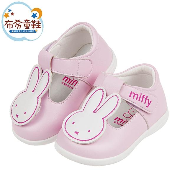 《布布童鞋》Miffy米飛兔粉色可愛公主寶寶鞋(13~15.5公分) [ L0P112G ]
