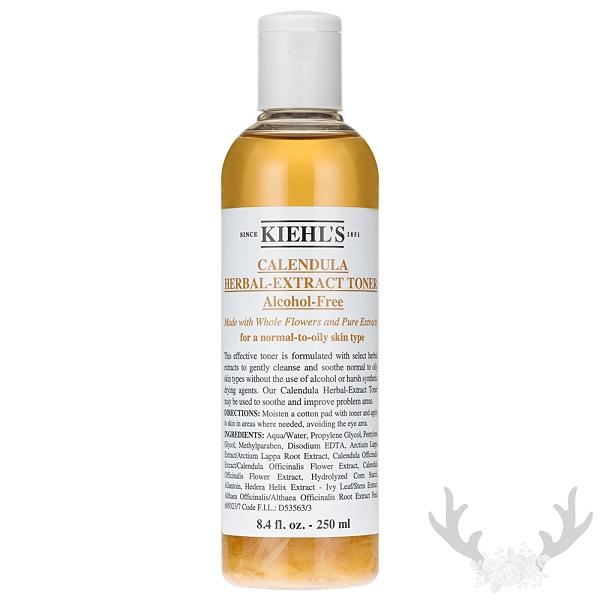 Kiehl's契爾氏 金盞花植物精華化妝水250ml 舒緩 修護 保濕 不黏膩 溫和