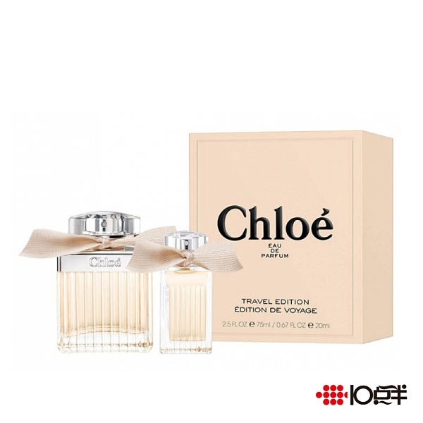 Chloe 同名 女性淡香精 禮盒75ml+20ml(兩件組) *10點半美妝館*