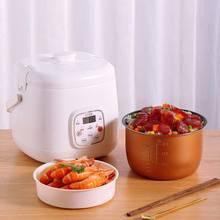 家用110V智能電子鍋 2L家用迷你電鍋 電飯鍋早餐機酸奶機 預約煮飯 煲湯 熬粥 優格 蛋糕 壽司