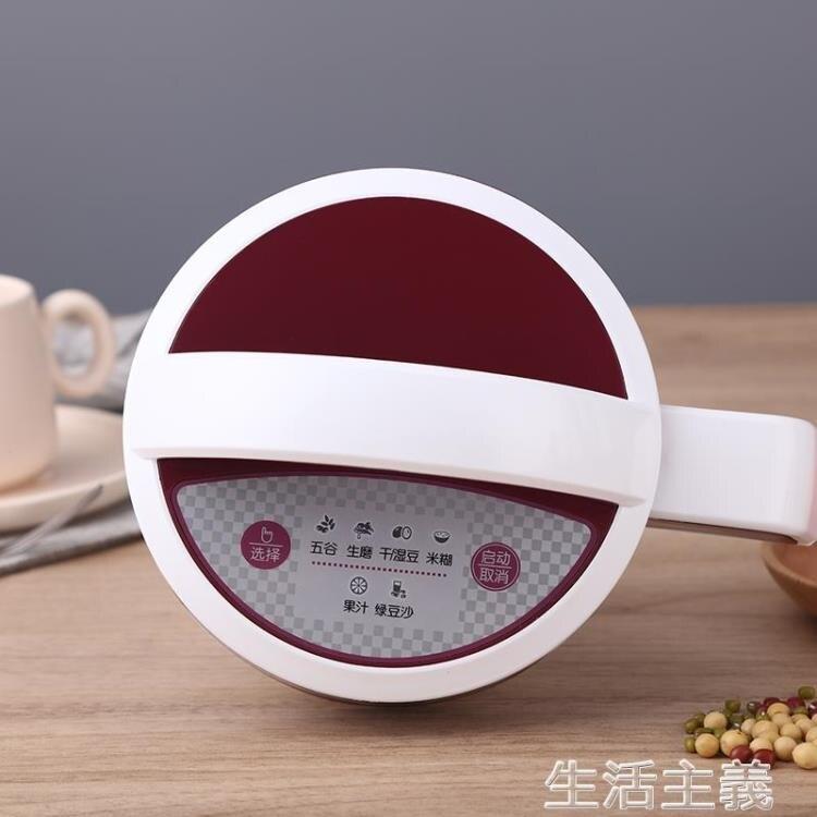 豆漿機 Joyoung/九陽DJ12B-A603DG豆漿機家用全自動多功能智慧免濾煮正品 mks 雙11 尚品