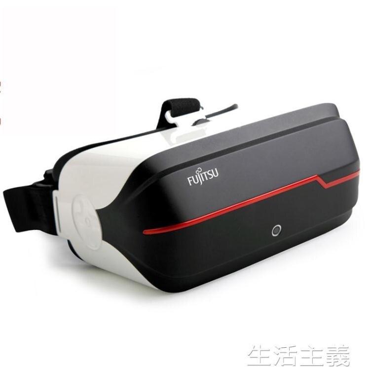 【現貨】VR眼鏡 富士通vr一體機fv200虛擬現實3d眼鏡智慧頭戴式頭盔wifi影院游戲 快速出貨