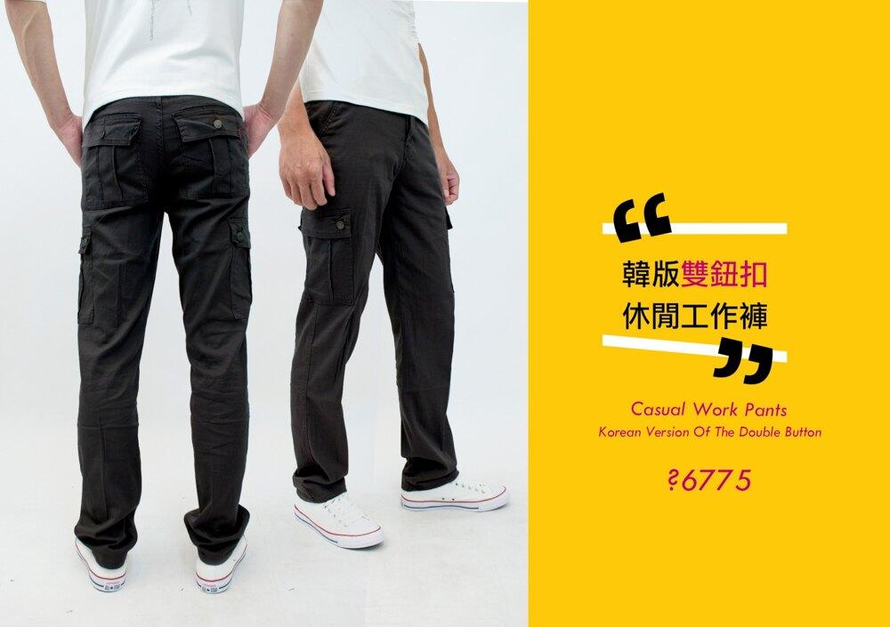 工作褲  超輕薄  透氣  多口袋  工作褲  側袋  休閒長褲 M~5L 【KASO】【24H內出貨】1383