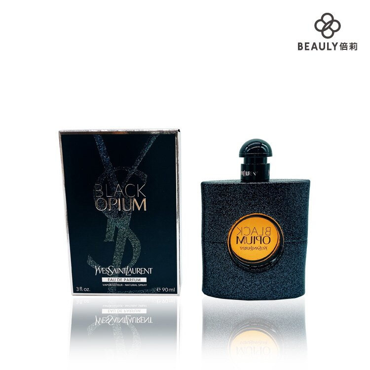 聖羅蘭 YSL 黑鴉片女性淡香精 90ml Yves Saint Laurent Black Opium Perfume《BEAULY倍莉》