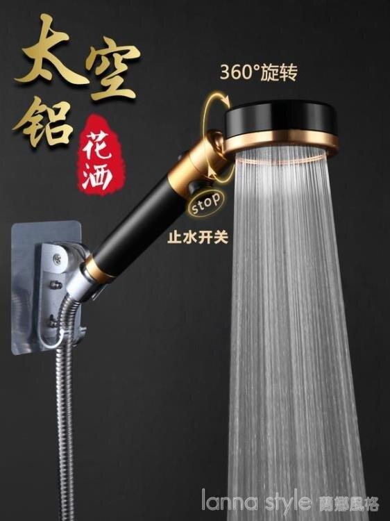 金屬花灑黑色太空鋁合金熱水器增壓淋浴噴頭和軟管套裝帶開關止水 聖誕節全館免運