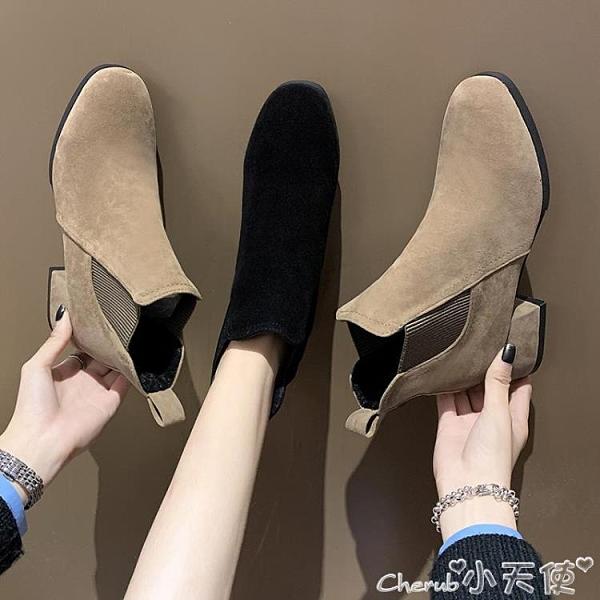 短靴 英倫風粗跟套腳短靴女中跟百搭及裸靴2021秋冬韓版時尚大碼馬丁靴 小天使