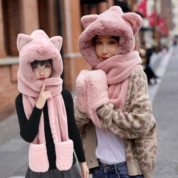 秋冬百搭騎車帽子手套圍巾三件套一體女冬季可愛兒童防風保暖圍脖SUPER SALE樂天雙12購物節