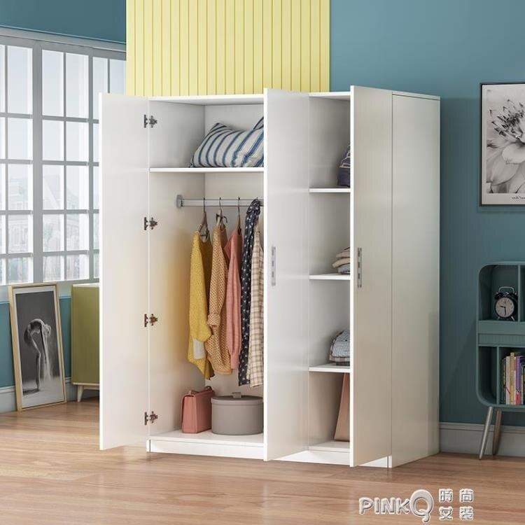 夯貨折扣!簡易衣櫃現代簡約經濟型實木板式臥室出租房用小戶型衣櫥組裝櫃子
