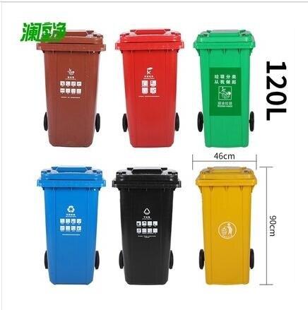 瀾凈戶外垃圾桶大號加厚240升商用塑料箱環衛室外120L小區分類100