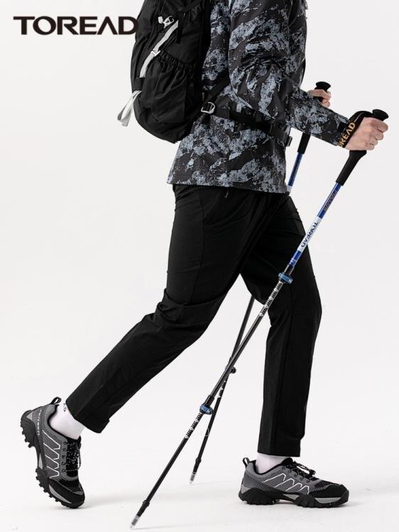 【現貨】登山杖 探路者戶外超輕碳纖維登山杖男多功能伸縮手杖徒步拐杖女登山裝備 【新年免運】
